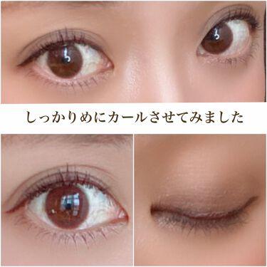 self eyelash perm kit/Qoo10/その他キットセットを使ったクチコミ(2枚目)