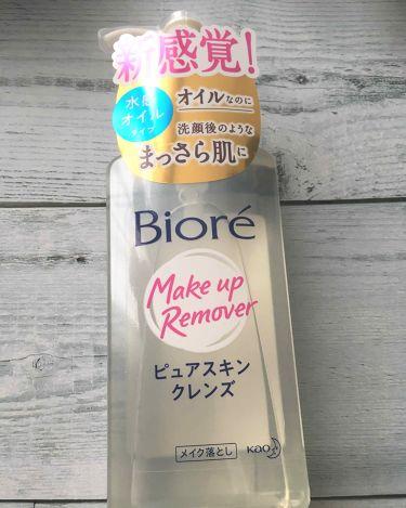 nanaさんの「ビオレピュアスキンクレンズ<オイルクレンジング>」を含むクチコミ