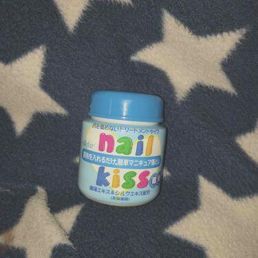 ネイルキス/DAISO/除光液を使ったクチコミ(2枚目)