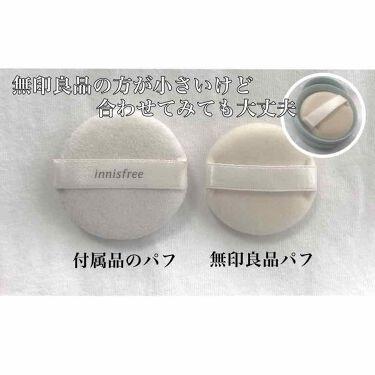 ルースパウダー用パフ・小/無印良品/パフ・スポンジを使ったクチコミ(2枚目)