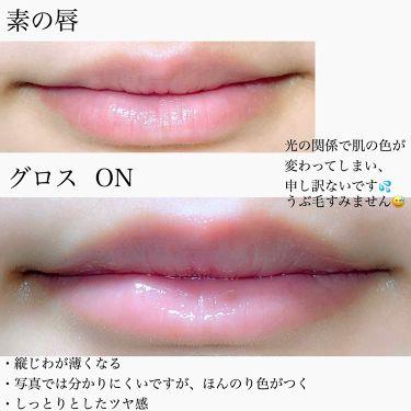 ニュアンスラスターグロス/kiss/リップグロスを使ったクチコミ(3枚目)