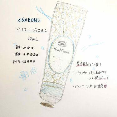 ディアフローラ オイルイン ハンド&ネイルクリーム ホワイトジャスミン/マンダム/ハンドクリーム・ケアを使ったクチコミ(2枚目)