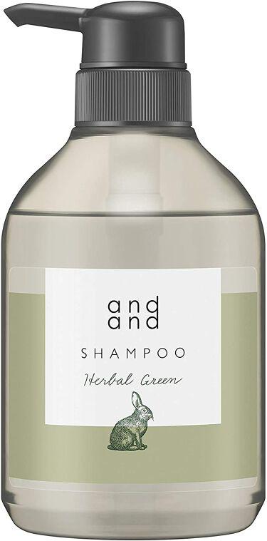 静かに ハーバルグリーンの香り シャンプー ポンプ(480ml)