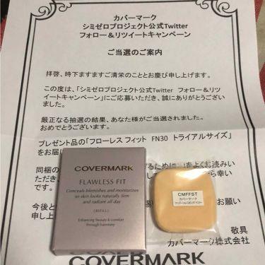 フローレス フィット/COVERMARK/クリーム・エマルジョンファンデーションを使ったクチコミ(1枚目)