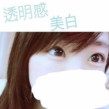 平野さんの「プライバシーUVフェイスミスト 50 フォープラス<日焼け止め(ボディ用)>」を含むクチコミ