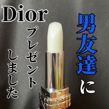 ルージュ ディオール バーム/Dior/リップケア・リップクリームを使ったクチコミ(1枚目)