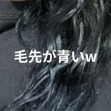 【画像付きクチコミ】miseensceneHelloBubbleFoamColorWHALEDEEPBLUE染めましたぁ。光の当たり具合ですが青いですwすごくいいカラーまた定期的にこのカラーにしたいのでリピートしまぁす😁👍👍👍毛先がかなり青いです。やっぱ...