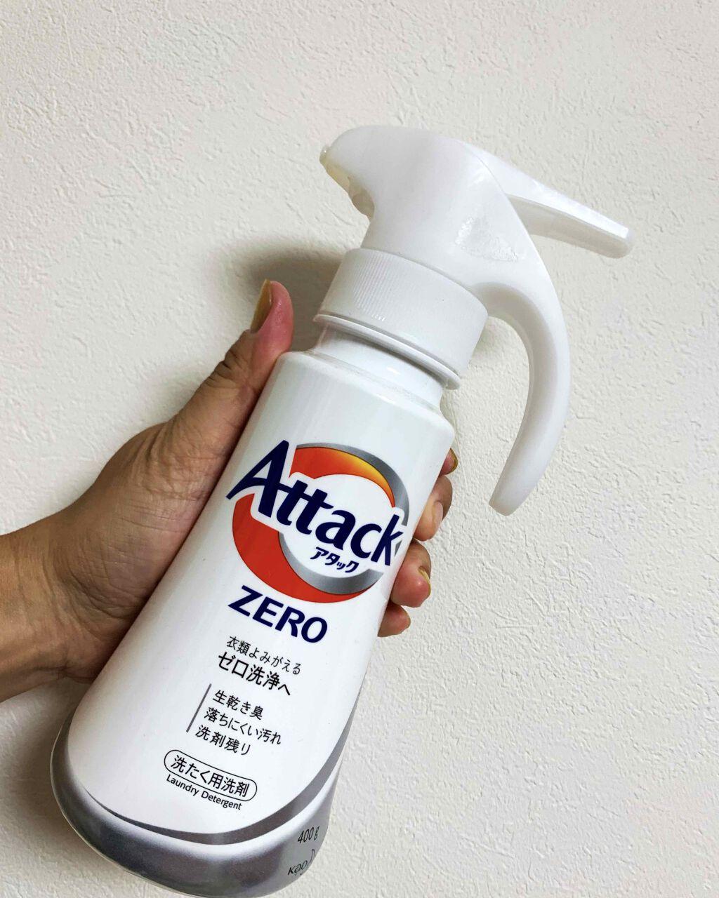 アタック ゼロ 柔軟 剤