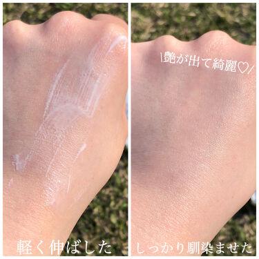 ブライトニングUVデイエッセンス [医薬部外品]/DEW/美容液を使ったクチコミ(3枚目)