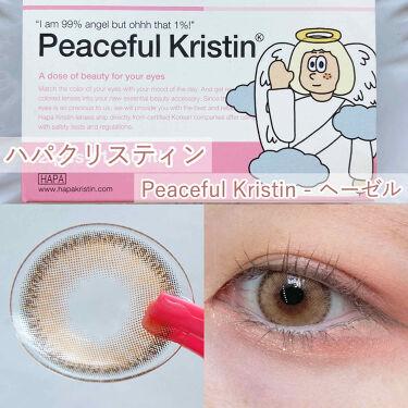 Peaceful Kristen/Hapa kristin/カラーコンタクトレンズを使ったクチコミ(2枚目)
