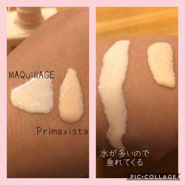 皮脂くずれ防止 化粧下地/プリマヴィスタ/化粧下地を使ったクチコミ(2枚目)