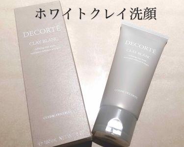 クレイ ブラン/COSME  DECORTE/洗顔フォーム by Rei