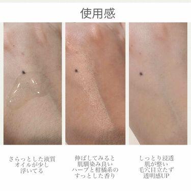 シカ ダブル エフェクト アンプル/isoi/美容液を使ったクチコミ(3枚目)