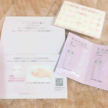 アクティベーション モイスチュア ミルク II/アルビオン/乳液を使ったクチコミ(2枚目)