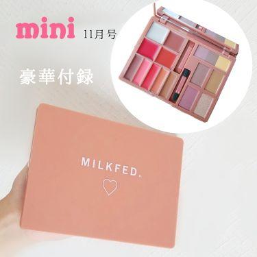 mini 2019年11月号/mini /雑誌を使ったクチコミ(1枚目)