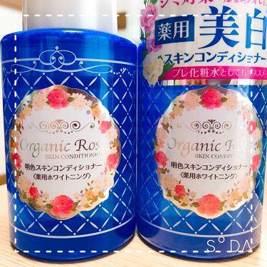 明色スキンコンディショナー<薬用ホワイトニング>/明色化粧品/ブースター・導入液を使ったクチコミ(2枚目)