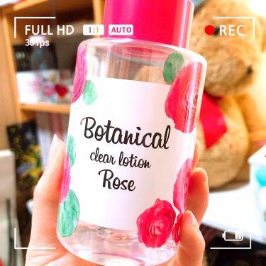 ボタニカル クリアローション フローラルローズの香りを使ったクチコミ(1枚目)