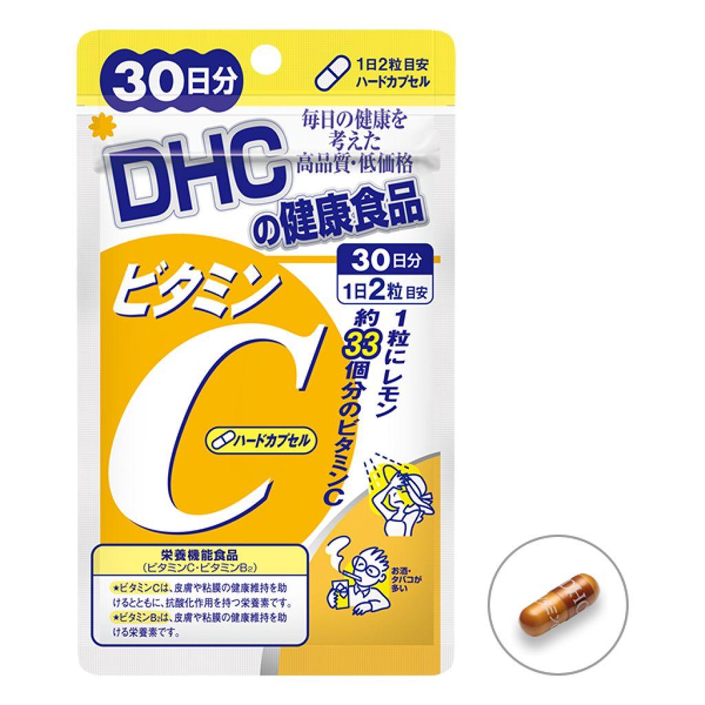 ビタミンC(ハードカプセル) DHC