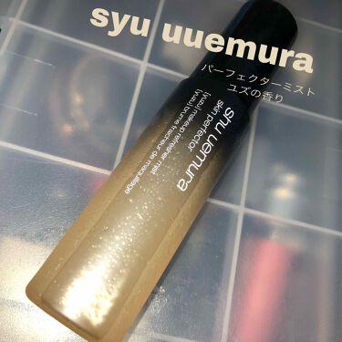 Ronさんの「シュウ ウエムラパーフェクターミスト ユズの香り<ミスト状化粧水>」を含むクチコミ