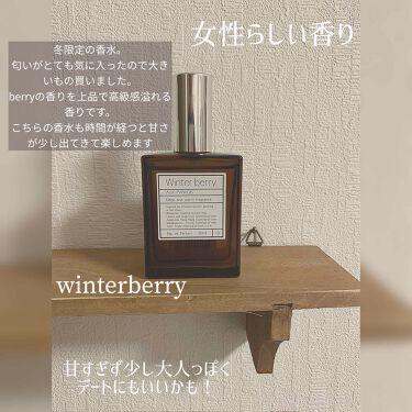 フルール オードパルファム(Fleur)/AUX PARADIS /香水(レディース)を使ったクチコミ(4枚目)