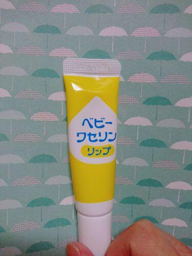 内村美咲さんの「健栄製薬ベビーワセリンリップ<ハンドクリーム・ケア>」を含むクチコミ