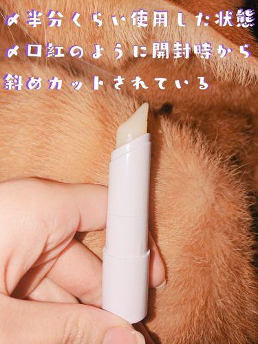 モイストリップ(バニラの香り)/ユリアージュ/リップケア・リップクリームを使ったクチコミ(2枚目)