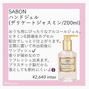 ホワイトリリー ファブリックソフナー/SHIRO/柔軟剤を使ったクチコミ(10枚目)