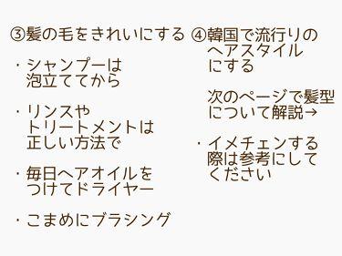 ビオレUV アクアリッチウォータリージェル /ビオレ/日焼け止め(ボディ用)を使ったクチコミ(3枚目)