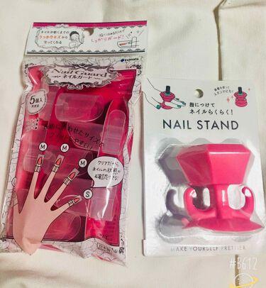 NAIL STAND/キャンドゥ/ネイル用品を使ったクチコミ(1枚目)