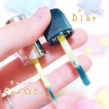 ディオール ヴェルニ/Dior/マニキュアを使ったクチコミ(3枚目)