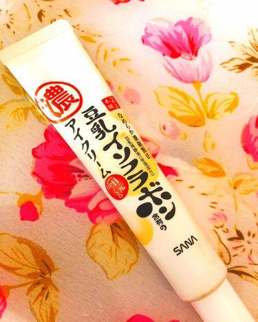 ☆☆ちゃんまい☆☆さんの「なめらか本舗豆乳イソフラボン含有のアイクリーム<アイケア・アイクリーム>」を含むクチコミ