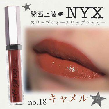 スリップティーズ リップ ラッカー/NYX Professional Makeup/口紅を使ったクチコミ(1枚目)
