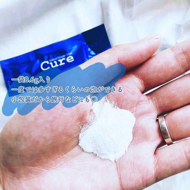 スペシャルパウダーソープCure/Cure/洗顔パウダーを使ったクチコミ(2枚目)