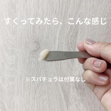 キールズ エッセンス ジェルマスク CL/Kiehl's/洗い流すパック・マスクを使ったクチコミ(3枚目)