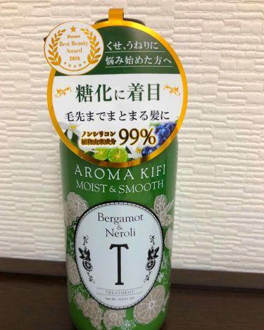 モイスト&スムースシャンプー/トリートメント/AROMA KIFI/シャンプー・コンディショナーを使ったクチコミ(1枚目)