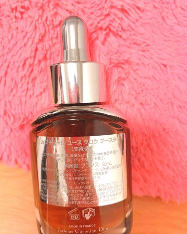 カプチュール ユース グロウ ブースター/Dior/美容液を使ったクチコミ(2枚目)