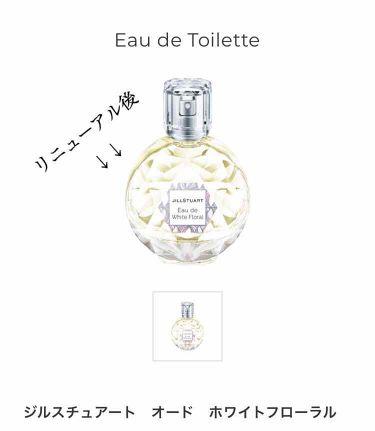 ジルスチュアート リラックス オード ホワイトフローラル/JILL STUART/香水(レディース)を使ったクチコミ(2枚目)