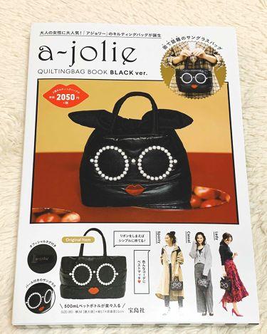 a~jolie 宝島社