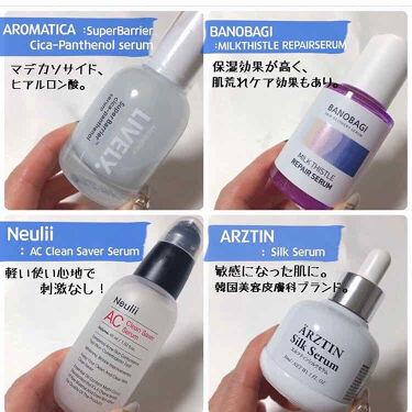 CALMING moistureCream/goodal/化粧水を使ったクチコミ(3枚目)