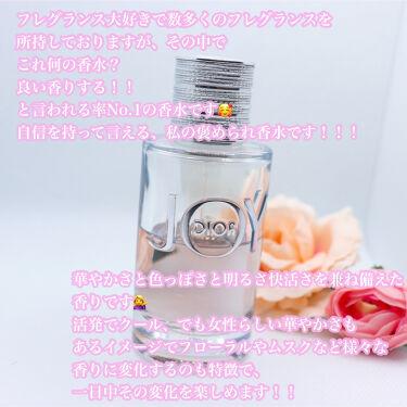 ジョイ インテンス/Dior/香水(レディース)を使ったクチコミ(2枚目)