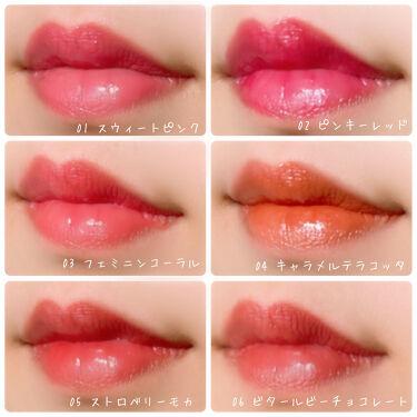 メルティールミナスルージュ/キャンメイク/口紅を使ったクチコミ(4枚目)