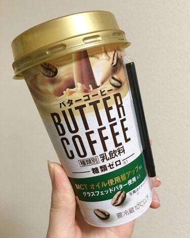 バターコーヒー FAMIMA CAFE&SWEETS