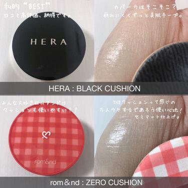 ブラッククッション/HERA/クッションファンデーションを使ったクチコミ(8枚目)