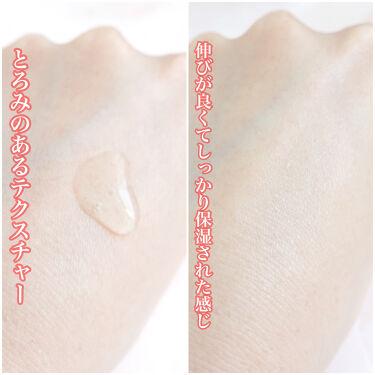 美白美容液 W/ちふれ/美容液を使ったクチコミ(3枚目)