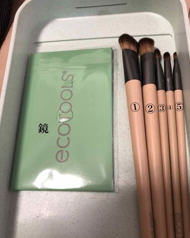 Daily Defined Eye Brush Set, 5 Piece Set & Storage Tray/EcoTools/メイクブラシを使ったクチコミ(2枚目)