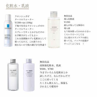 ガミラシークレット オリジナル/ガミラシークレット/洗顔石鹸を使ったクチコミ(4枚目)
