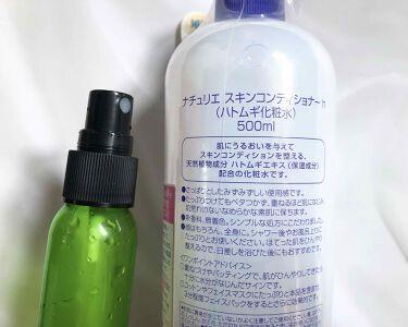 ハトムギ化粧水(ナチュリエ スキンコンディショナー h)/ナチュリエ/化粧水を使ったクチコミ(4枚目)