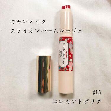 ステイオンバームルージュ/CANMAKE/口紅 by L