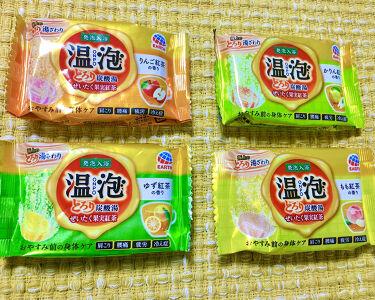 とろり炭酸湯 ぜいたく果実紅茶 12錠入/温泡/入浴剤を使ったクチコミ(2枚目)