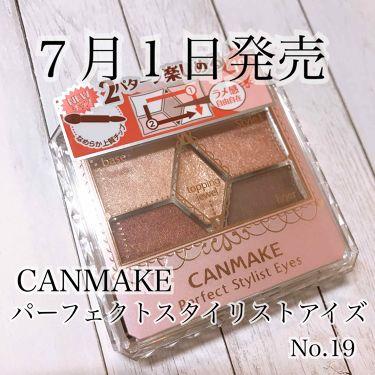 パーフェクトスタイリストアイズ(旧)/CANMAKE/パウダーアイシャドウ by ぷりん(元まるこ◎)